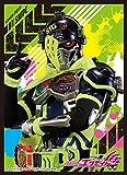キャラクタースリーブ 『仮面ライダーエグゼイド』 仮面ライダースナイプ シューティングゲーマーレベル2 (EN-423)