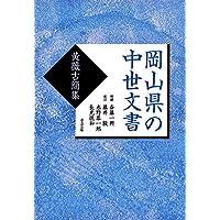 Amazon.co.jp: 藤井 駿: 本