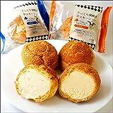 ホワイトデー限定 ベイクド・アルル クッキーシュー2種詰合せ (じっくり窯焼クッキーシューカスタード×6個・じっくり窯焼きクッキーシュー北海道ミルク×6個)