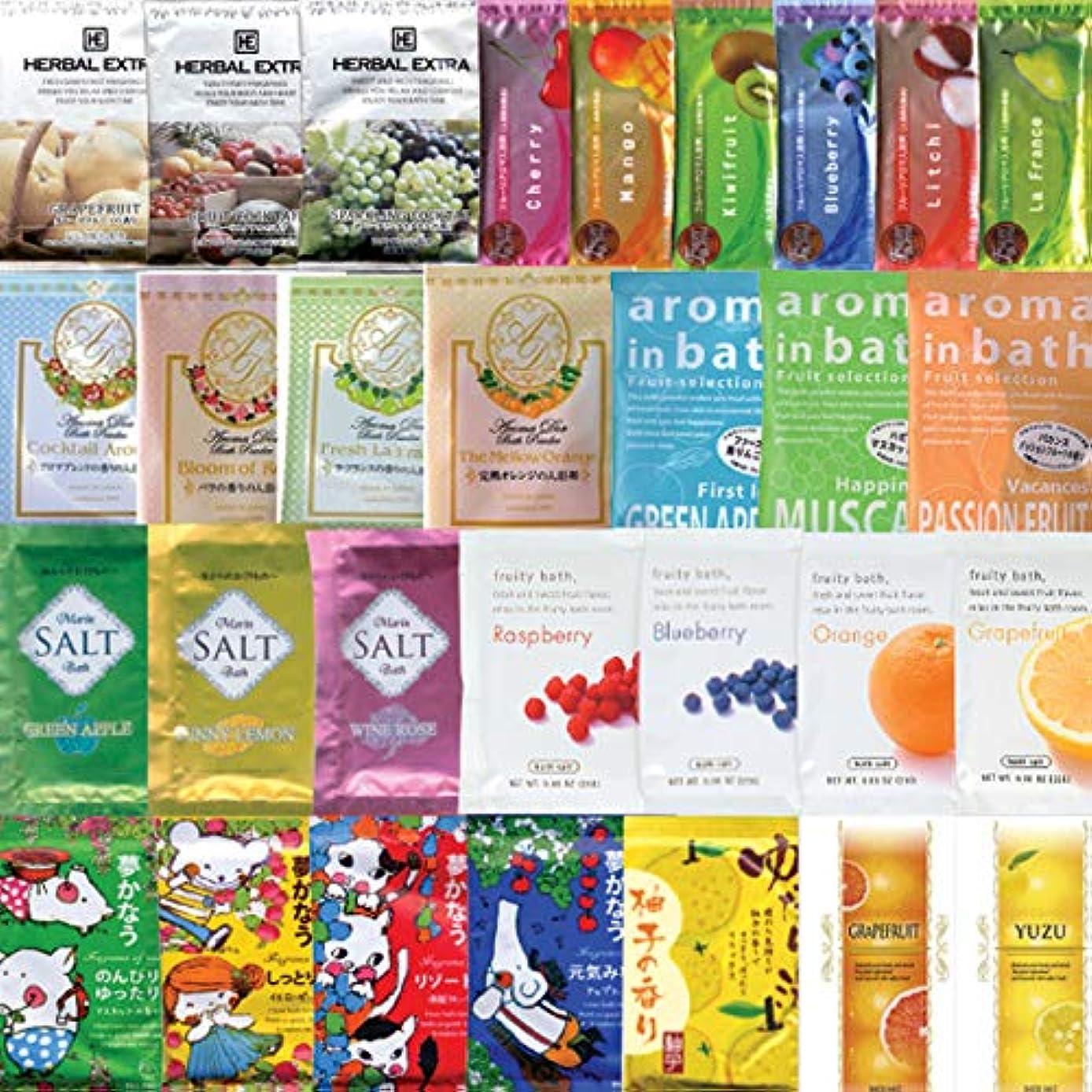 くしゃみ文献区画フルーツいっぱい入浴剤 30包