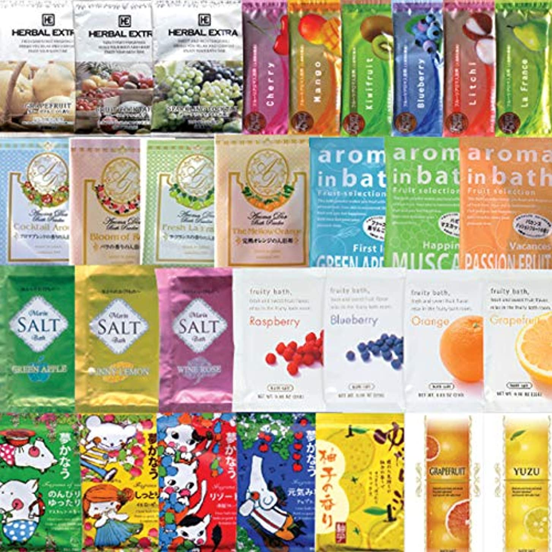 職業流コンドームフルーツいっぱい入浴剤 30包