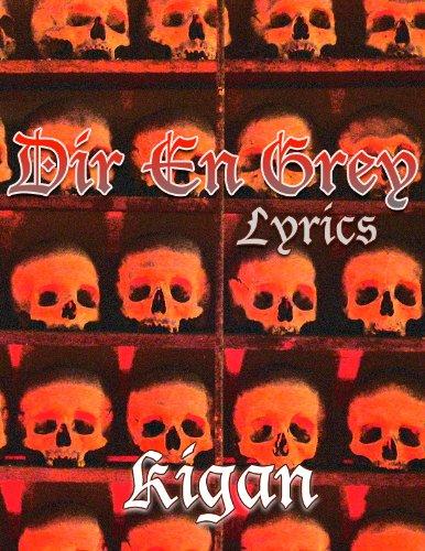 Dir en grey : Lyrics in Japane...