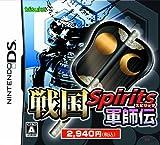 「戦国 Spirits 軍師伝」の画像