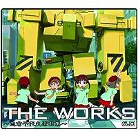 THE WORKS 〜志倉千代丸楽曲集〜6.0