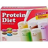 ピルボックス Protein Diet プロテイン ダイエット 31g×30食入り 5種類のフレーバー