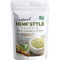 HEMP STYLE(ヘンプスタイル) ヘンプ プロテイン パウダー 500g 非加熱 麻の実 無添加 無農薬 植物性プ…