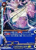 バディファイトX(バッツ)/インパクトキャンセラー展開!(上)/最強バッツ覚醒! ~赤き雷帝~