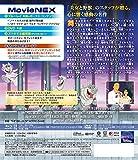 ノートルダムの鐘 MovieNEX [ブルーレイ+DVD+デジタルコピー(クラウド対応)+MovieNEXワールド] [Blu-ray] 画像