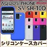 Amazon.co.jp【在庫処分】 AQUOS PHONE sv SH-10D シンプルシリコンケース ビビットピンク (アクオスフォン sh10d ジャケット 簡易梱包品)