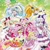 「HUGっと!プリキュア」後期主題歌シングル「タイトル未定」(初回生産限定盤)(DVD付)