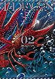 T-DRAGON (2) (ヒーローズコミックス)