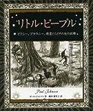 リトル・ピープル:ピクシー、ブラウニー、精霊たちとその他の妖精 (アルケミスト双書)