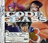 コードギアス 反逆のルルーシュR2 Sound Episode3