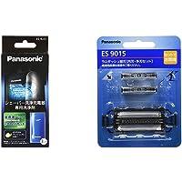 【セット買い】パナソニック シェーバー洗浄剤 ラムダッシュ洗浄充電器用 3個入り ES-4L03 & 替刃 メンズシェー…