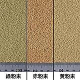 ヒカリ (Hikari) リックゼリー お徳用 70g×3袋