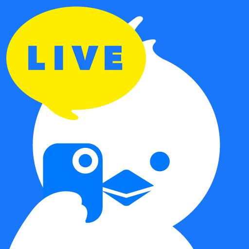 ツイキャス・ライブ - (動画やラジオの無料配信ツール)