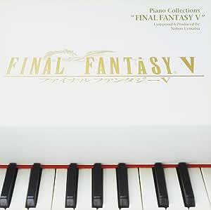 ファイナルファンタジー5 ピアノコレクションズ