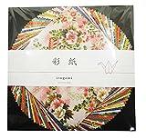和紙 Japanese Paper 彩紙 irogami 黒 15×15cm 40枚