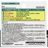 【第3類医薬品】メンソレータム メディカルリップnc 8.5g