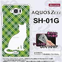 SH01G スマホケース AQUOS ZETA SH-01G カバー アクオスゼータ ソフトケース 猫 チェック緑A nk-sh01g-tp957