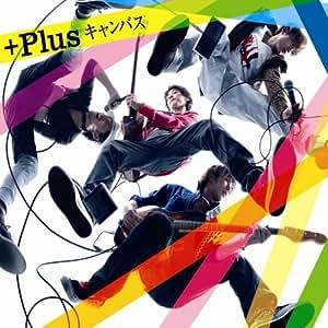 キャンバス(通常盤:CD ONLY)
