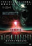 エイリアンプロジェクト LBXC-618 [DVD]