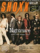 SHOXX (ショックス) 2009年 10月号 [雑誌]()