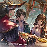 GRANBLUE FANTASY ORIGINAL SOUNDTRACKS Promise