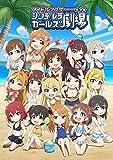 アイドルマスター シンデレラガールズ劇場 3rd SEASON 第1巻[DVD]