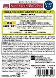 【 12個 】 ワフードメイド (Wafood Made) 酒粕パック 170g 日本製 画像