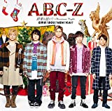 【早期購入特典あり】終電を超えて~Christmas Night~/忘年会 ! BOU ! NEN ! KAI ! (通常盤)(オリジナルクリアファイル(A4サイズ)付き)