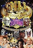 CMLL/オフィシャルDVD第10弾! 『オメナヘ・ア・ドス・レジェンダス 2013』
