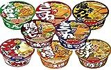マルちゃん カップ麺 詰め合わせ 6種類 各2個 1箱:12個入り +高森ナポリタン1袋