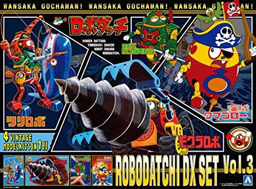ロボダッチ No.9 ロボダッチDXセット Vol.3 プラモデル