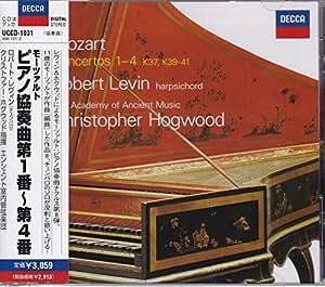 モーツァルト:P協奏曲1&2&3&4番