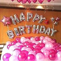 HAPPY BIRTHDAY バースデー パーティー インテリア バルーンセット 誕生日 飾り付け おしゃれ 風船 テープ リボン ポンプ 花びら付属 (ピンク)