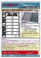 CASCO Nゲージ YP-042 10両用ウレタンA ダークグレー