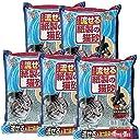 アイリスオーヤマ 紙製の猫砂 脱臭ペーパーフレッシュ 7L×5袋入 DPF-70
