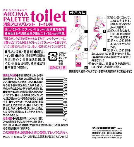 『アース製薬 消臭アロマパレット トイレ用 フェアリークランベリーピンク 400mL』の1枚目の画像
