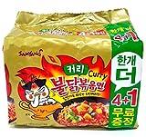 韓国で人気の激辛袋麺【カリーブルダック炒め麺4食入り】