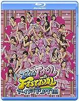 TOKYO IDOL FESTIVAL 2014 feat.アイドリング!!! [Blu-ray]