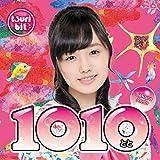 1010~とと~(安藤咲桜Ver.)(初回生産限定盤)