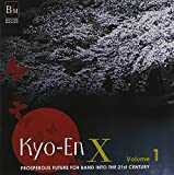 21世紀の吹奏楽 響宴X~新作邦人作品集~VOL.1