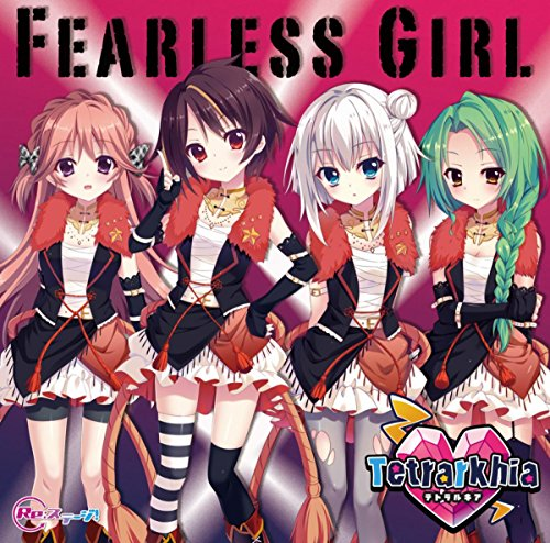 【Re:ステージ!】Fearless Girl