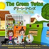 The Green Twins ; Bilingual (English ? Japanese) ;グリーン・ツインズ バイリンガル(英語 ? 日本語) (English Edition)
