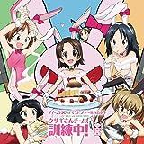 ラジオCD「ガールズ&パンツァーRADIO ウサギさんチーム、訓練中! 」Vol.2 画像