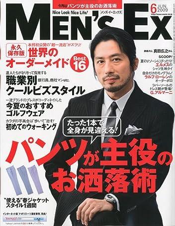 Men's EX(メンズ・イーエックス) 2009年6月号