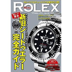 REAL ROLEX(18) (CARTOPMOOK)