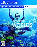 PlayStation VR WORLDS(VR専用) – PS4