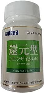 【カネカ】最近お疲れの方 還元型コエンザイムQ10 (カネカQH)【30日分】13.8g(460mg×30カプセル)